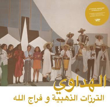 OYE Records - Webshop