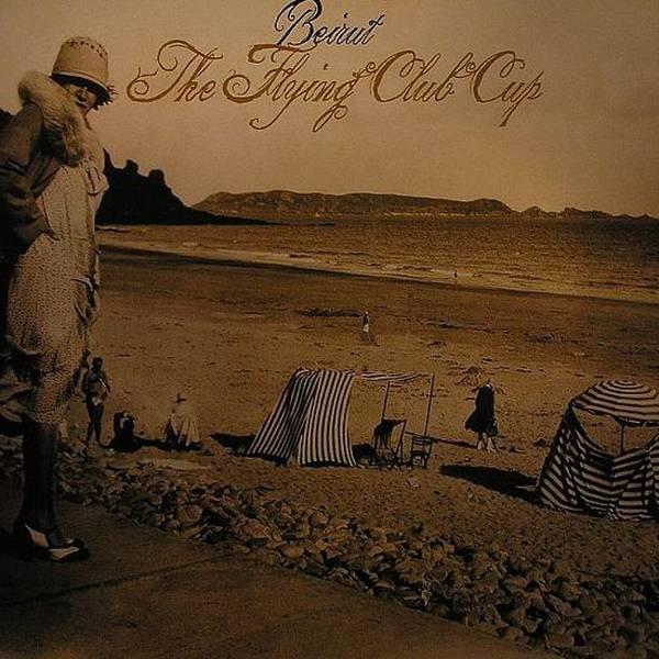 Gallipoli Beirut: Vinyl At OYE Records