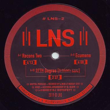 Artist LNS at OYE Records